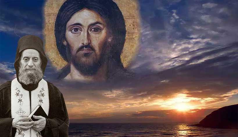 Γέροντας Αιμιλιανός Σιμωνοπετρίτης: Άφησε τον Θεό να σε ελκύσει μικρόν μικρόν