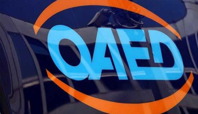 ΠΡΟΣΟΧΗ: Λήγει στις 27 Δεκεμβρίου το πρόγραμμα του ΟΑΕΔ για 7.180 προσλήψεις σε 34 δήμους
