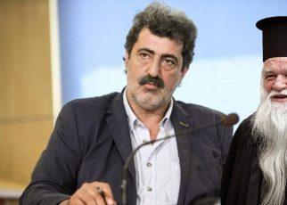 Μητροπολίτης Καλαβρύτων κ Αιγιαλείας Αμβρόσιος προς Πολάκη: «Έχετε καταστρέψει την Ελλάδα, η οικογένεια του Αμίρ λαμβάνει επίδομα 2.100€ και οι Έλληνες πεινούν»