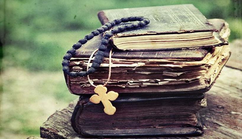 Από τι κινδυνεύουν όσοι διαβάζουν για πολύ καιρό πνευματικά θέματα, θεολογικά κείμενα, πατερικές απόψεις