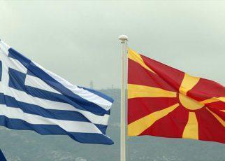 Αμερικανός πανεπιστημιακός : Tα Σκόπια πρέπει να ονομαστούν «Παιονία»