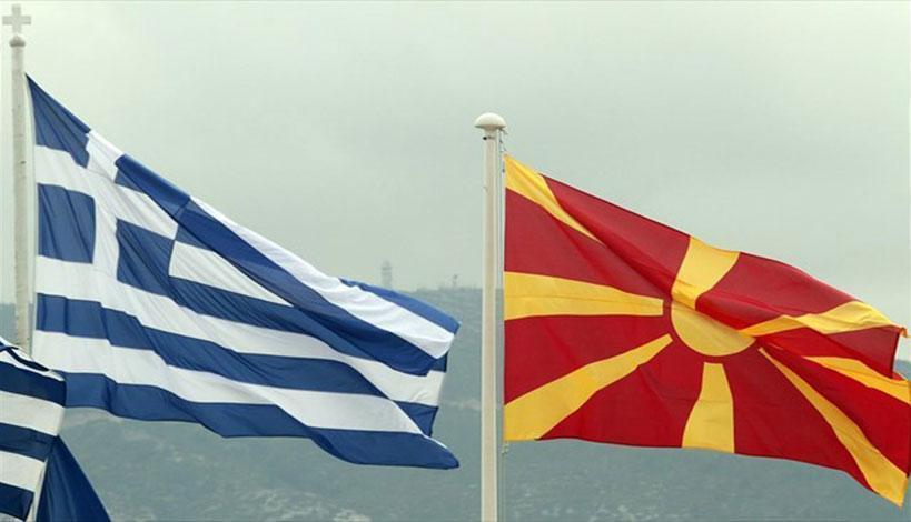 Ο ρόλος του ξένου παράγοντα στην εκχώρηση της Μακεδονίας: Πώς συνδέθηκε χρέος και έξοδος από το Μνημόνιο με το Σκοπιανό