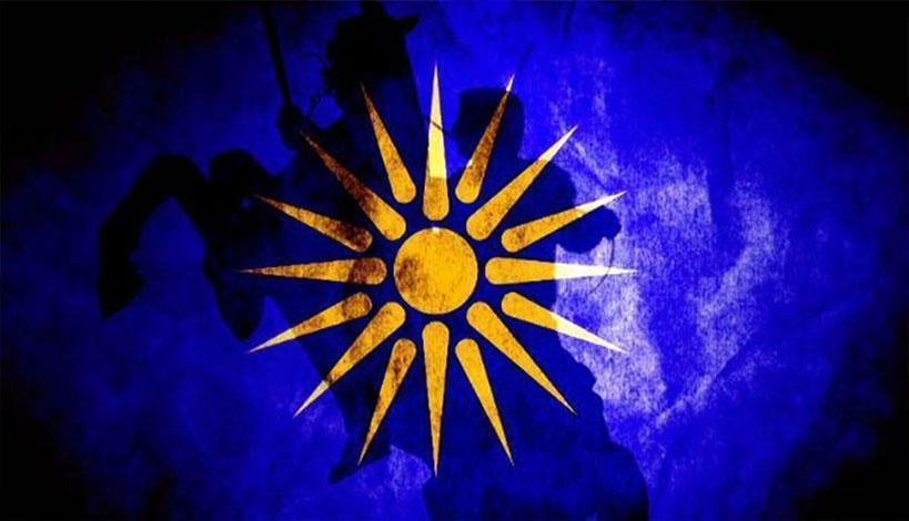 Συλλαλητήριο για Μακεδονία: 375 λεωφορεία απ όλη την Ελλάδα ανεβαίνουν Θεσσαλονίκη!!!