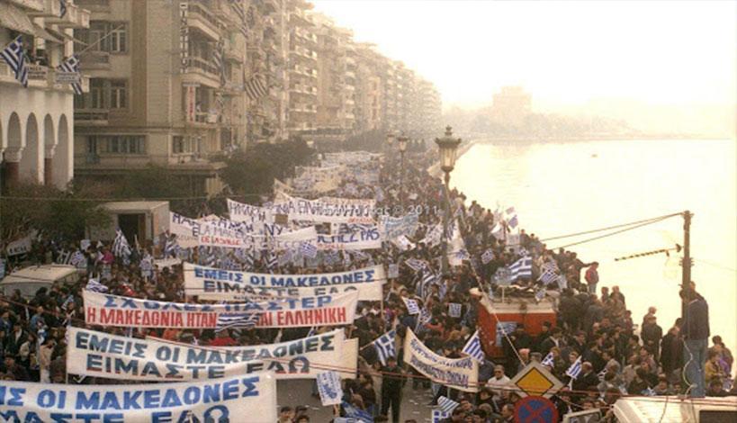 Παϊσιος Αγιορείτης Μοναχός: Η Λαοσύναξη της Θεσσαλονίκης σταθμός στην Ελληνική ιστορία