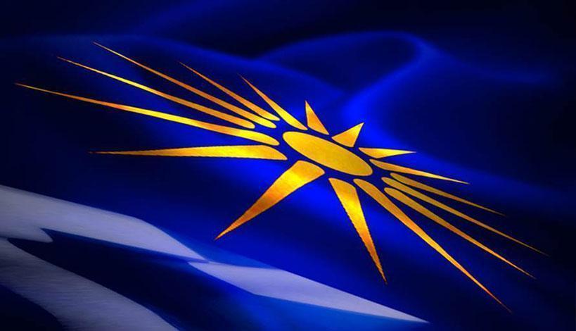 ΟΙερός Σύνδεσμος Κληρικών Ελλάδος συμμετέχει στο συλλαλητήριο για τη Μακεδονία