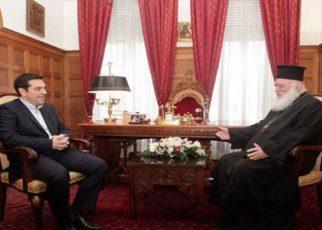 Ο Πρωθυπουργός κ.Αλέξης Τσίπρας στον Αρχιεπίσκοπο