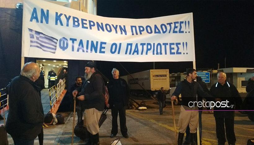 """Συλλαλητήριο για την Μακεδονία: """"Αν κυβερνούν προδότες φταίνε οι πατριώτες"""" το σύνθημα των Κρητικών"""