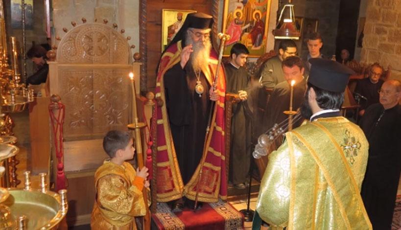 Μητροπολίτης Μόρφου Κύπρου κ. Νεόφυτος: Σχόλια εις τον Βίον του Αγίου Ιωάννου του Ελεήμονος Πατριάρχου Αλεξανδρείας