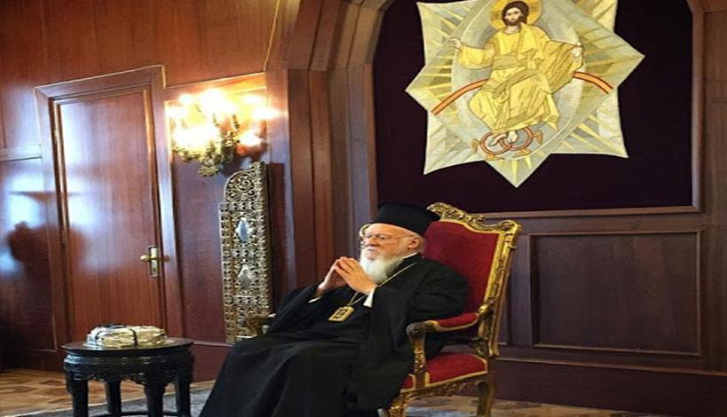 Οικουμενικός Πατριάρχης κ. Βαρθολομαίος: Η Εκκλησία ποτέ δεν ηγνόησε τον κόσμον, αλλά και ποτέ δεν εταυτίσθη με αυτόν