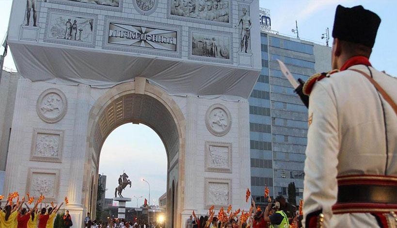 Σκόπια: «Διατηρούμε το δικαίωμα να αποκαλούμε τους εαυτούς μας Μακεδόνες»!