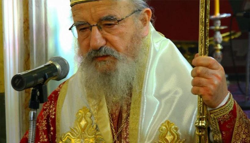 Μητροπολίτης Αιτωλίας και Ακαρνανίας Κοσμάς: «Πεθαίνει η Ελλάδα... χάνεται η Πατρίδα μας!»