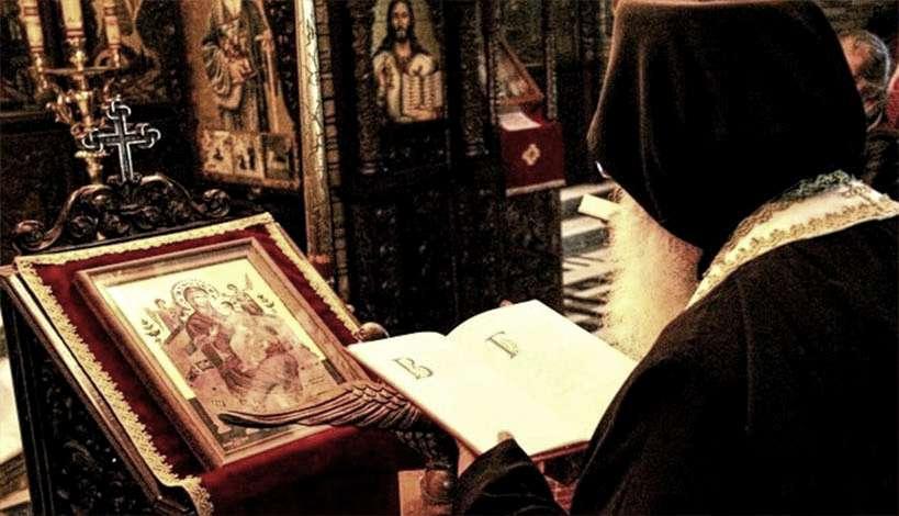 Ποια είναι η προσευχή της μετάνοιας