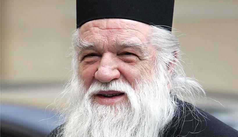 Μητροπολίτης Αμβρόσιος: «Τα όσα σοφίστηκε ο Πρωθυπουργός συνιστούν εξαπάτηση και προδοσία»