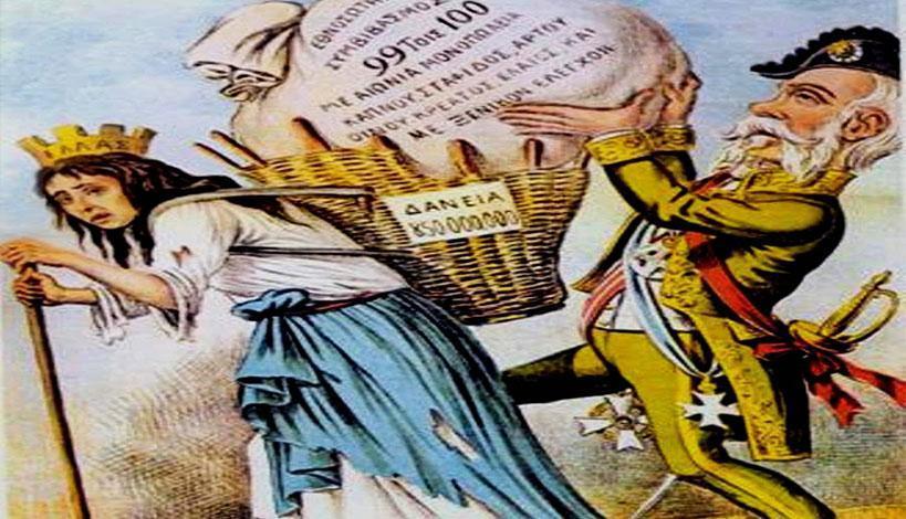 Δάνεια, τόκοι, τοκισμός, τοκογλύφοι, χρέος, μέσα από την Ορθόδοξη ματιά