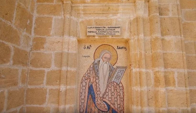 Μητροπολίτης Μόρφου Νεόφυτος: Ο υπερήλικας άγιος Χαράλαμπος και η δυνατή του πίστη