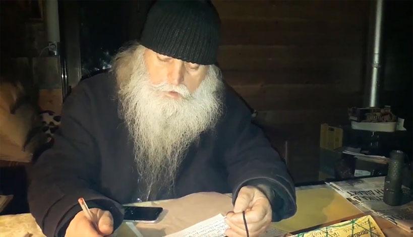 Άγιον Όρος - γ. Κύριλλος Κατουνακιώτης για Άγιο Πορφύριο και Άγιο Παΐσιο