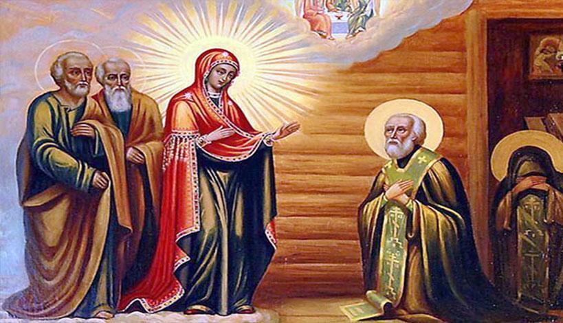 Η Θαυμαστή επίσκεψη της Θεοτόκου στον όσιο Σέργιο