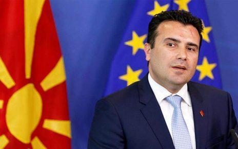 Αβάσιμος ο ισχυρισμός της κυβέρνησης για απάλειψη του αλυτρωτισμού αφού γίνεται αποδεκτή η «μακεδονική» ταυτότητα