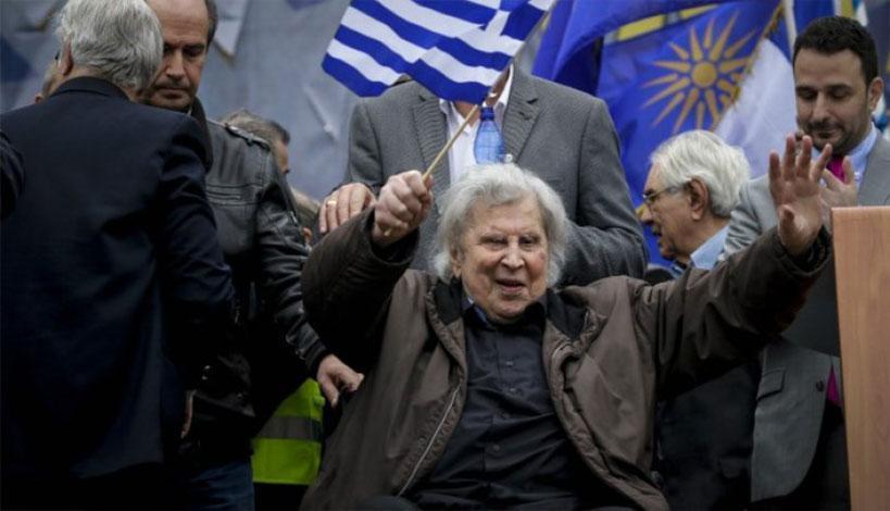 Μ. Θεοδωράκης:«Πράξη εθνικής μειοδοσίας η υποχώρηση στο όνομα Μακεδονία»