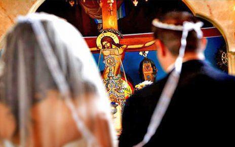 Ιερά Μητρόπολις Ιλίου Αχαρνών και Πετρουπόλεως: Ανακοίνωση, περί των αντικανονικών γάμων