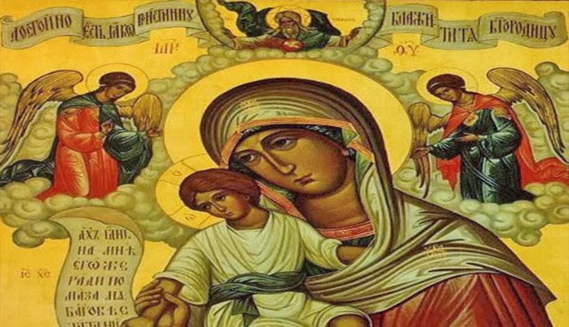 Προσευχή στην Παναγία για τους συγγενείς που βαδίζουν στο δρόμο της απώλειας