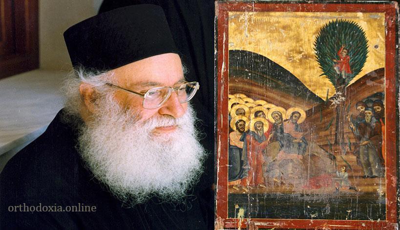 π. Αθανάσιος Μυτιληναίος : Η Κυριακή των Βαΐων αποκαλύπτεται