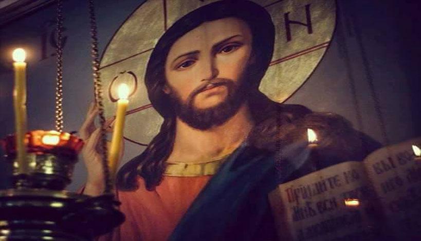 Αποτέλεσμα εικόνας για ελεημοσυνη χριστιανος
