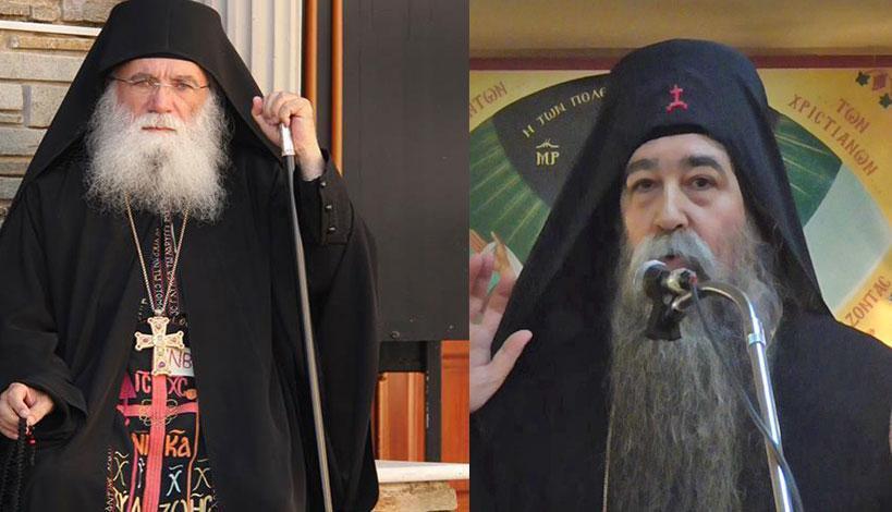 Αρχ. Νεκτάριος Μουλατσιώτης: « Οι δαίμονες τον έχουν τυφλώσει τον μονάχο Μάξιμο»