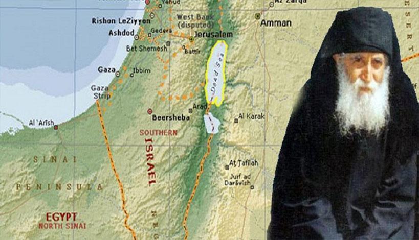 Πριν γίνει η Παλαιστίνη ΓΗΠΕΔΟ και η Νεκρά Θάλασσα ΤΑΦΟΣ τους συμβαίνουν τρομακτικά ΘΕΟΣΗΜΕΙΑ.