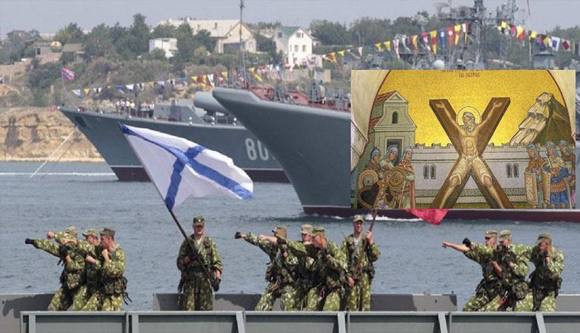 Από την Σεβαστούπολη στην Κωνσταντινούπολη με την Σημαία του ΑΠΟΣΤΟΛΟΥ ΑΝΔΡΕΑ. Άντε και αργήσατε.