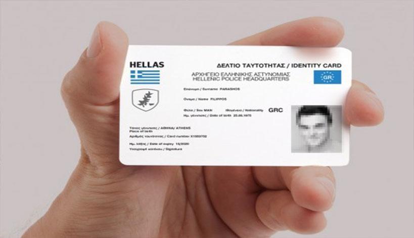 π. Επιφάνιος Θεοδωρόπουλος: Ο Βεελζεβούλ και οι νέες ταυτότητες