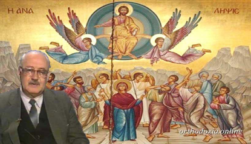 Νικόλαος Σωτηρόπουλος: Η Ανάληψη του Κυρίου