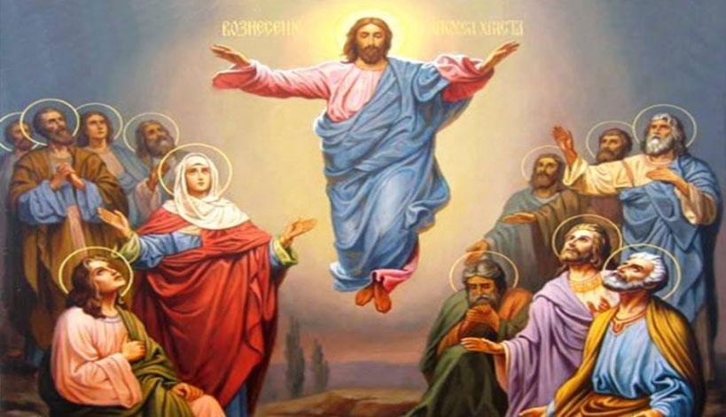 Γιατί στην Ανάληψη ήταν παρόντες οι Απόστολοι και η Θεοτόκος;