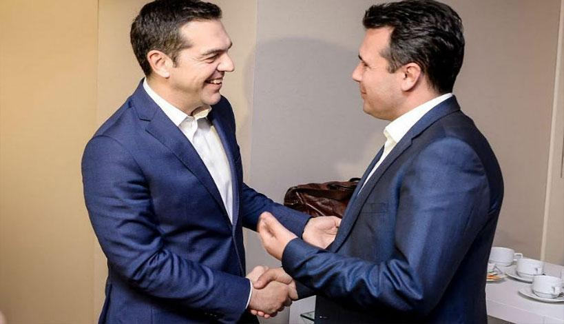 Δηλαδή το Μακεδονία το θέλουν γιατί είναι εύηχο;