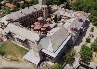 Άγιον Όρος: Ανακοίνωση της Ιεράς Μονής Κουτλουμουσίου