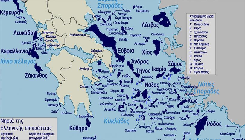 Αιγαίο: Γερμανικό σχέδιο εποικισμού των νησιών μας από μετανάστες