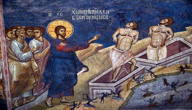 Αρχιμανδρίτης π. Ιερόθεος Λουμουσιώτης: Eμείς δίνουμε εξουσία στους δαίμονες να μας κάνουν υποχείρια τους