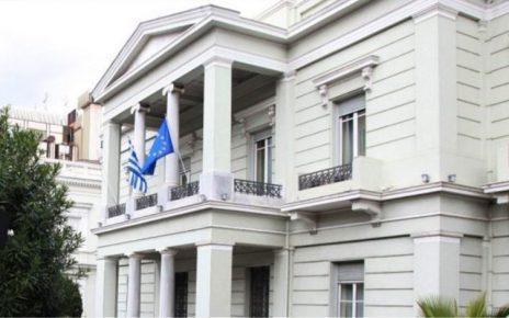 ΥΠΕΞ προς Τουρκία: Σεβαστείτε το Διεθνές Δίκαιο και το ευρωπαϊκό κεκτημένο