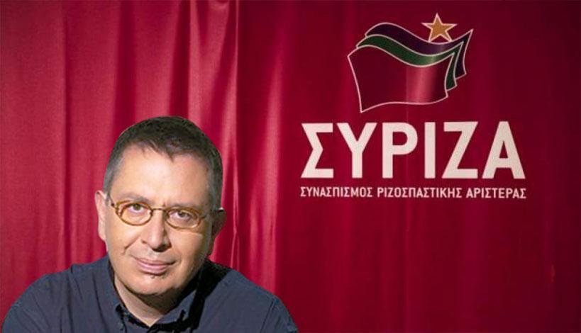 Συγγνώμη που είμαστε Ελληνες - ουχί Συριζοσκοπιανό Pride τσίρκο