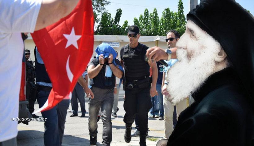 Οι απειλές της Τουρκίας για τους «οκτώ» και ένα σενάριο βγαλμένο από την πραγματικότητα