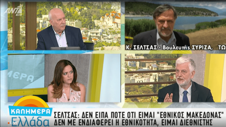 Σέλτσας: Δεν είπα ότι είμαι «Εθνικός Μακεδόνας» - Δεν με ενδιαφέρει η εθνικότητα, είμαι διεθνιστής