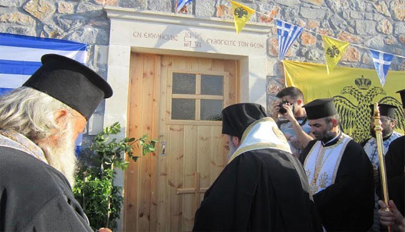 Θυρανοίξια Ιερού Ναού των Αγίων Πορφυρίου του Καυσοκαλυβίτου και Παϊσίου του Αγιορείτου στην Κρήτη
