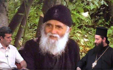 Πρωτοπρ. Άγγελος Αγγελακόπουλος: Άγιος Παΐσιος, Οικουμενισμός και Ζηλωτισμός