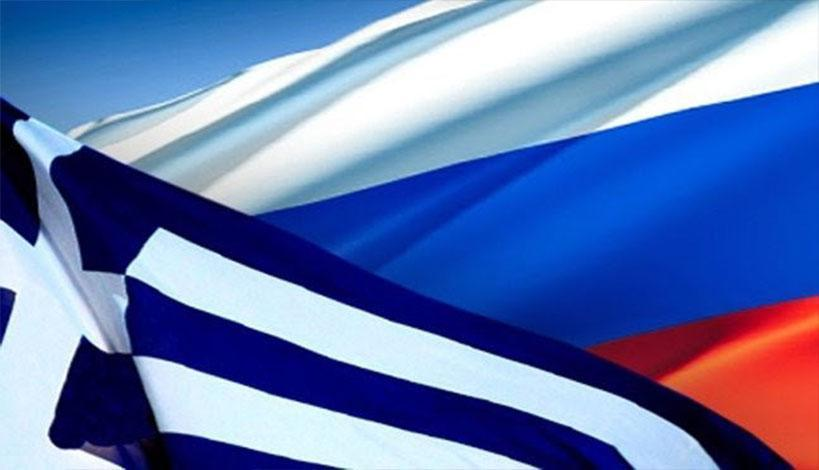 Ρωσία : Η Συμφωνία των Πρεσπών αρμοδιότητα του Συμβουλίου Ασφαλείας του ΟΗΕ