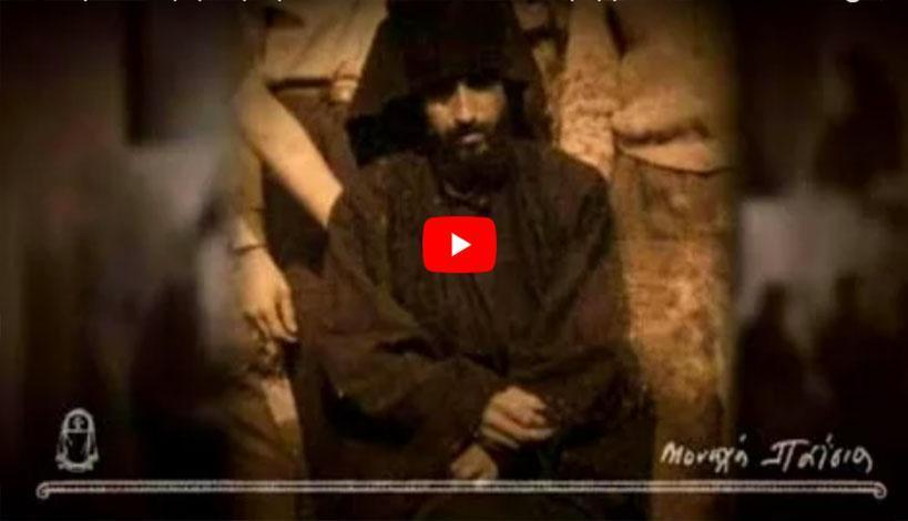 Ο Οικουμενικός Αγιορείτης Άγιος Παΐσιος: ''O Αναχωρητής του Σινά'' - 'Επιστροφή στον Άθω''