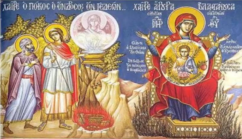 Αρχιμ. Σάββας Αγιορείτης: Τρόποι προσευχής μέσω της Υπεραγίας Θεοτόκου