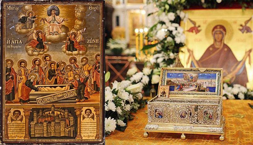 Η Τιμία Ζώνη της Υπεραγίας Θεοτόκου στην Ιερά Μητρόπολη Νεαπόλεως και Σταυρουπόλεως