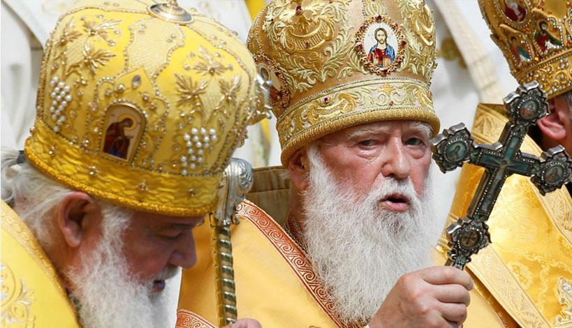 Πατριάρχης Φιλάρετος: Οι εκκλησίες της Ουκρανίας θα ενωθούν κάτω από μία Αυτοκέφαλη Ουκρανική Ορθόδοξη Εκκλησία