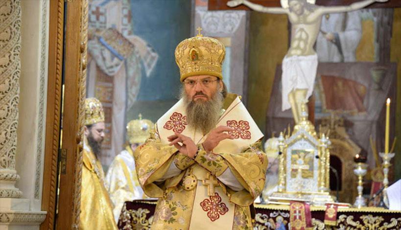 Προς τον Μητροπολίτη της Ρωσικής εκκλησίας στην Ουκρανία, Ζαπορόζιε και Μελιτουπόλεως Λουκά