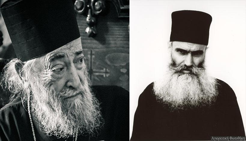 Άγιον Όρος: Όταν ο Ηγούμενος της Ιεράς Μονής Δοχειαρίου Γέροντας Γρηγόριος συνάντησε τον παπα Εφραίμ Κατουνακιώτη